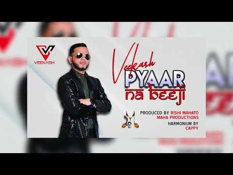 Pyaar Na Beeji (Cover) | Veekash Sahadeo | Maha Production 2018