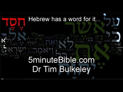 Hesed: Hebrew Has A Word For It #1