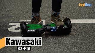 Kawasaki KX-Pro  — обзор гироборда