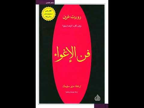كتاب جنة الاعشاب حسن خليفة pdf مجانا