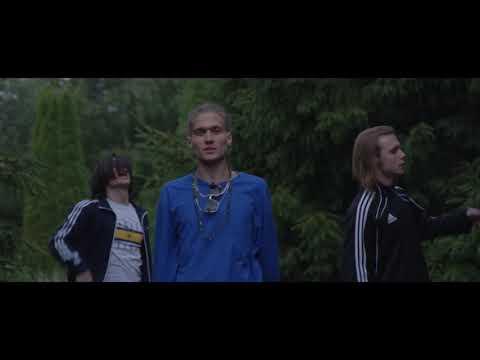 Sokol Crew — Лес (feat. Lottery Billz) (Official Music Video)