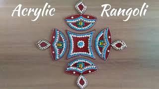 DIY | Acrylic Rangoli | Diwali Special Designer Rangoli