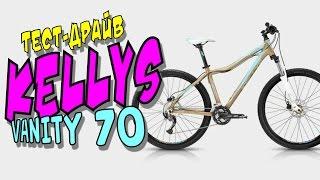 Тест-драйв велосипеда Kellys vanity 70 (обзор, отзыв, мнение)(Теперь вы можете заказать велосипеды и запчасти в любую точку России !!! Очень крутые цены, качество и сервис..., 2015-10-30T14:45:56.000Z)