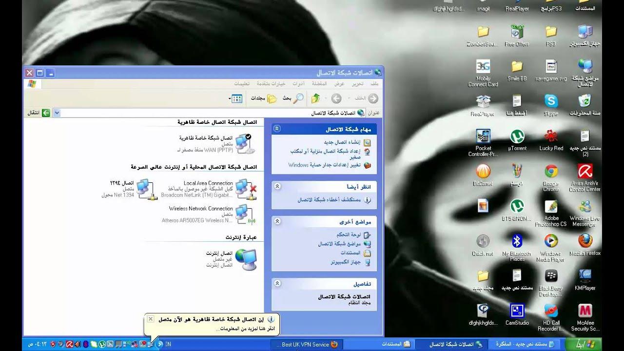 Draytek smart vpn client windows 7