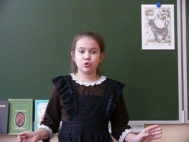 Изображение предпросмотра прочтения – МарияМишустина читает произведение «Осёл и Соловей» И.А.Крылова