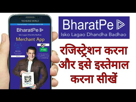 register-on-bharatpe-merchant-app-|-accept-payment-instantly-from-your-customers-from-any-upi-app-|