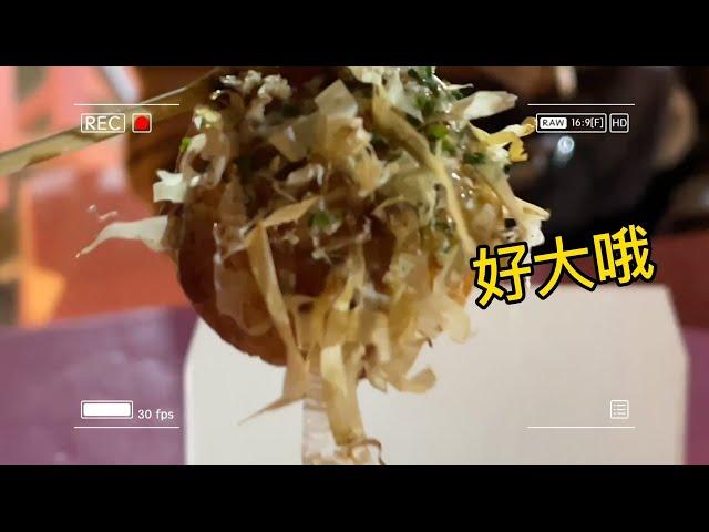 高雄美食 - 凱旋勞工一德夜市 x 章魚燒 & 燒肉丼
