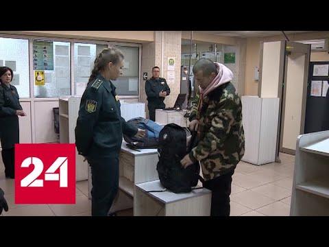 Хроники коронавируса: Россия закроет сухопутные границы - Россия 24