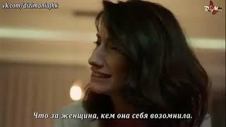 Дети сестер 16 серия русские субтитры (сериал,драма)