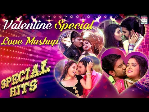 Bhojpuri Love Mashup 2018 | HD VIDEO | SUPERHIT SONGS