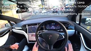 Тесла Model X тест драйв в Новой Зеландии (Tesla Model X test drive)