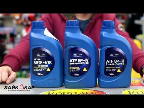 Тормозная жидкость DOT-4 Жидкость ГУР PSF3 Жидкость ATFIII, ATFIV, ATFIVRR