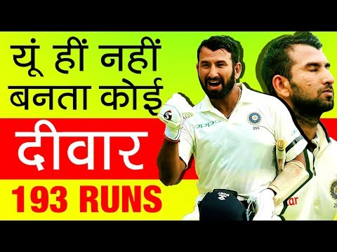 भारतीय क्रिकेट टीम का नया दीवार 🏏 Cheteshwar Pujara Biography in Hindi | Life Story | Ind vs Aus