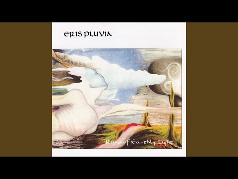 eris pluvia third eye light