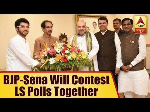 BJP-Sena Will Contest LS Polls Together Not Only In 2019 But In 2024 As Well: Shah   ABP News