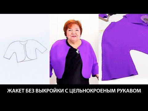 Видео Как сделать кружевной фартук