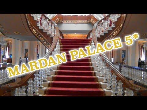 Mardan Palace 5* – Анталья – Лучшие   отели Турции