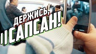 Сапсан Петербург-Москва(Скорый поезд Сапсан Петербург-Москва едет всего четыре часа. Но когда эти четыре часа Roma Live находится в..., 2016-10-20T11:25:49.000Z)