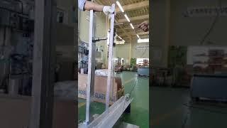 글라스맨 - 방폭등용 원형유리관 낙하 충격동영상
