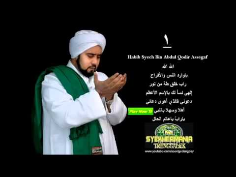 06  Ahlan Wasahlan Binnabi, Habib Syech Volume 1