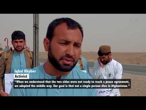 Residents of Helmand Begin 400-mile Walk to Kabul For Peace