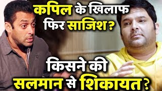 New Conspiracy against Kapil Sharma : Complaint Sent To Salman Khan !!