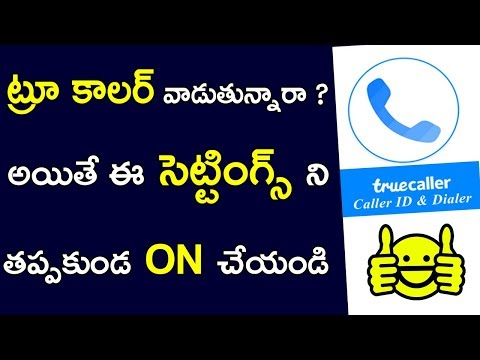 True caller best settings in telugu 2018 | caller id | telugu tech news
