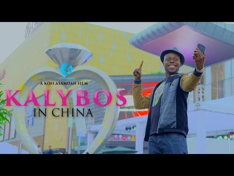 KALYBOS IN CHINA MOVIE - Official Trailer Extended Version