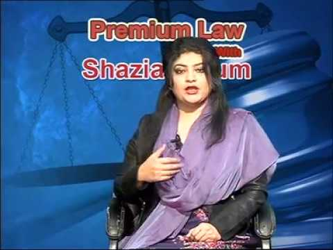 GOOD NEWS FOR UK SPOUSE VISA Watch the views of  Barrister Shazia Anjum on Human Right basis