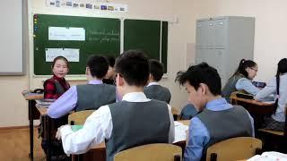 Саха гимназия. Урок русского языка 6 класс.