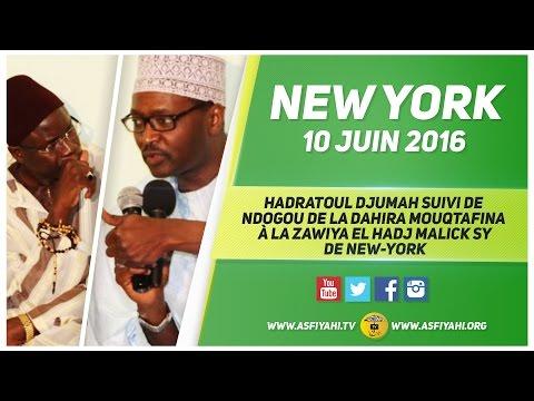 NEW YORK  2016 - Hadratoul Djumah et Ndogou de la Dahira Mouqtafina  àla Zawiya El Hadj Malick Sy