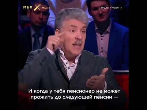 Грудинин о Саакашвили!!!