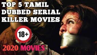 tamil dubbed serial killer movies