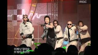 SE7EN - I know, 세븐 - 난 알아요, Music Core 20060318