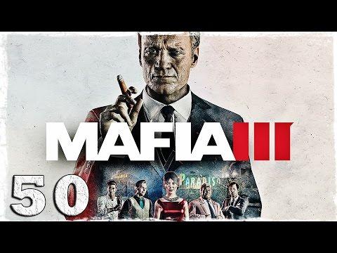 Смотреть прохождение игры Mafia 3. #50: До встречи в аду, Маркано.