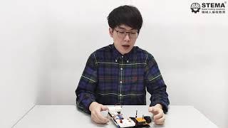 STEMBot lv1 lesson 7 - Top Spinner Demo