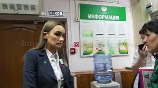 Зелбанк требует ИНН или УИН физ.лица для оплаты выписки из ЕГРЮЛ Сургут