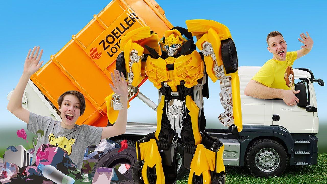 Роботы Трансформеры игры  - Почему Автоботы оказались на Свалке? – Бамблби и супергерои в видео шоу