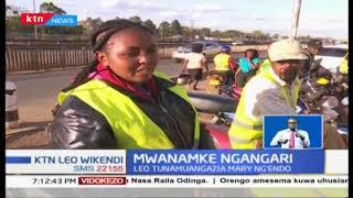 Mary Ng\'endo mhudumu wa boda boda |Mwanamke Ngangari