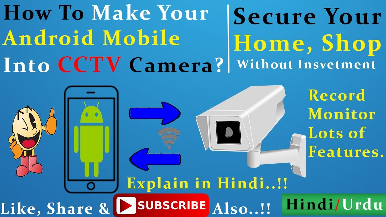How To Use Android Mobile as CCTV Camera | In Hindi/Urdu | - YouTube