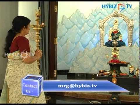 Chinmaya Mission Trust  Kundanbagh  Begumpet Hyderabad