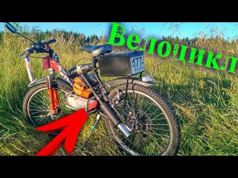 МОТОЦИКЛ из БЕНЗОПИЛЫ!?😱 Велосипед+бензопила!