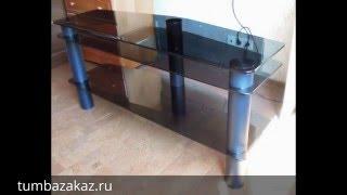 Стеклянная tv тумба md 527(ТВ подставка для хранения A/V аппаратуры MD 527 продается на http://tumbazakaz.ru/md-527-0 . г.Москва, Бизнес Парк