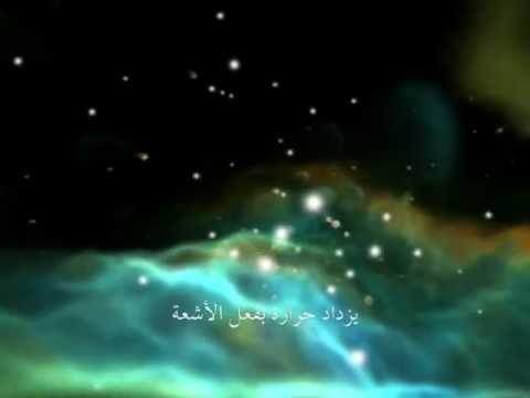Orion Nebula Arabic Subtitle