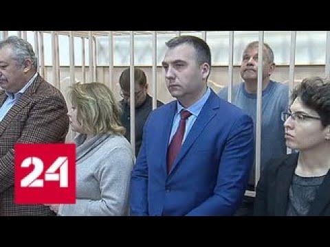 """Гендиректор холдинга """"Форум"""" приговорен к 4 годам - Россия 24"""