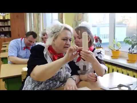 Видеоподарок родителей выпускникам 11А класса. Михневская СОШ