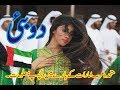Dubai / UAE Amazing And Shocking Facts About UAE In Urdu/Hindi . History Of Dubai .