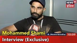 Mohammed Shami Interview | पत्नी के आरोपों पर खुलकर बात की | News18 India