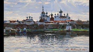 Соловецкий монастырь (худ. Шевелёв Александр)