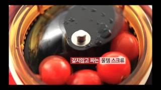 2013갤럭시원액기